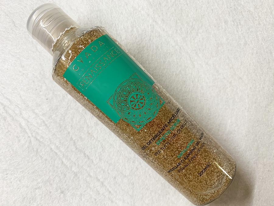 Gyada Cosmetics Gel detergente effetto scrub