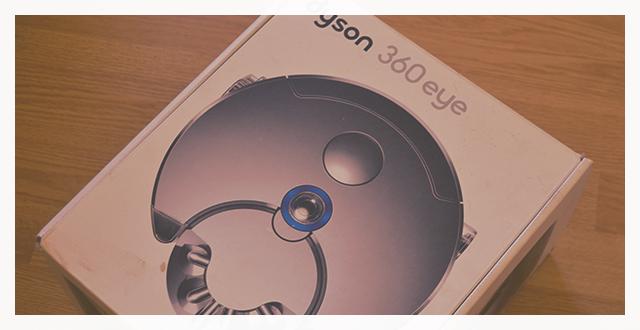 PILLOLE: DYSON 360° Eye: l'antistress domestico per eccellenza!